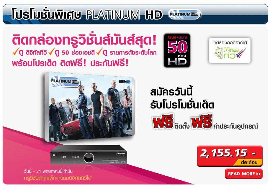 TVS_web2_promotion2_06