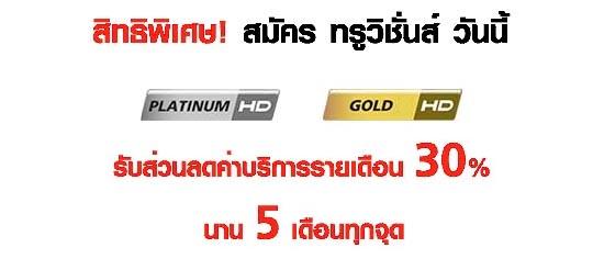 banner-30percent-5m