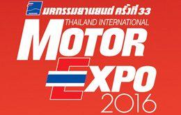 motor-expo-2016