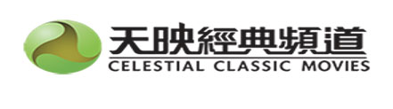 logo_celestial-classic-movies