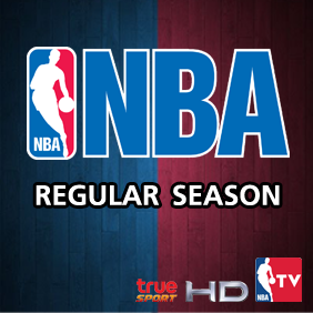 NBA Regular Season 2017-18