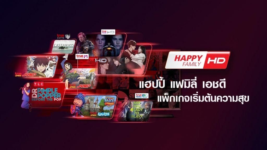 Happy Family HD