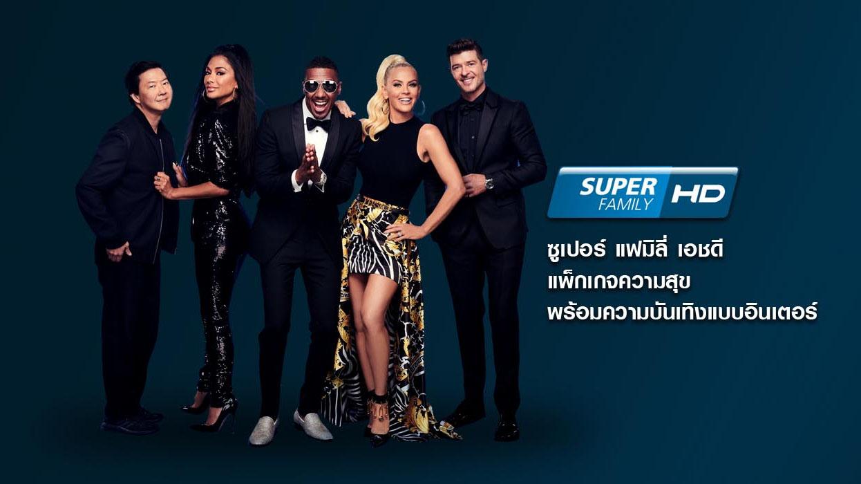 Super Family HD
